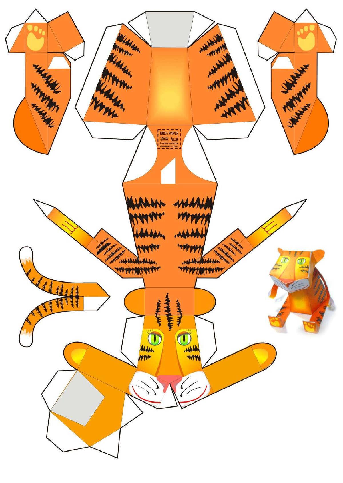 Imagenes De Animales Para Recortar Y Armar Imagui