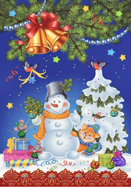 Navidad en rusia marina fedotova ilustradora art - Perchas infantiles de pared ...