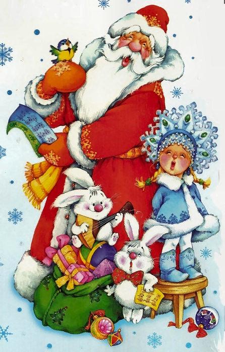 Navidad en rusia marina fedotova ilustradora art - Dibujos en color de navidad ...
